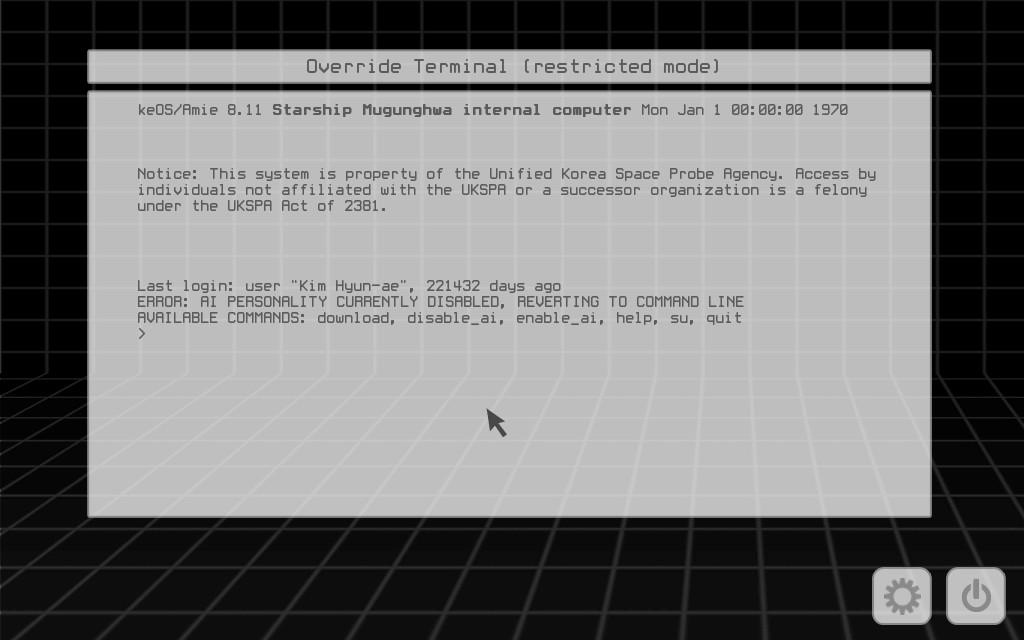 Os comandos são digitados pela interface do terminal.