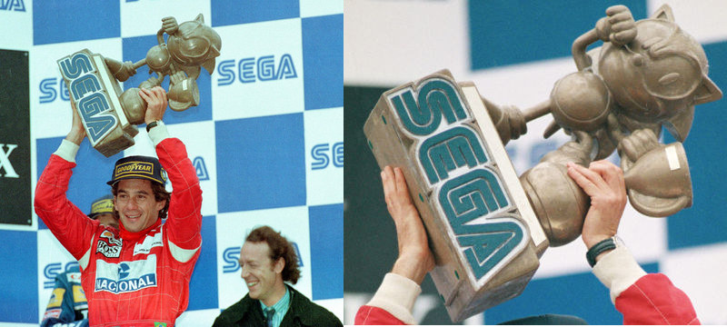 Formula-1-famous-Sega-trophy
